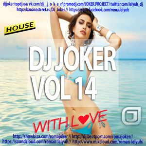 DJ Joker - With Love (House Land Mix) #14