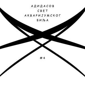 Adidasov Svet Akvarijumskog Bilja epizoda 09 (2017-06-11)