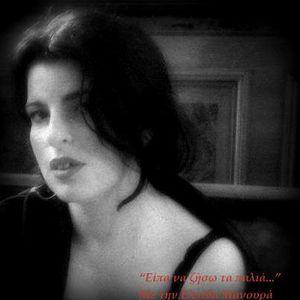 """ΔΗΜΟΣ ΜΟΥΤΣΗΣ- Ελπίδα Μανουρά """"Είπα να ζήσω τα παλιά"""" στο Κόκκινο Κρήτης 88,4"""