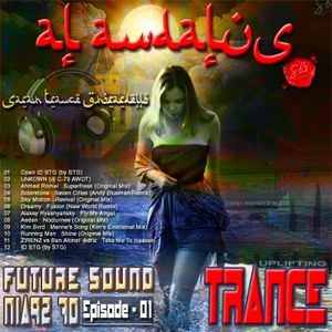 Al Andalus Ep. 01