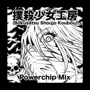Powerchip Mix