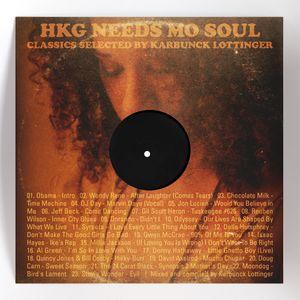 Hong Kong Needs Mo Soul (2009)