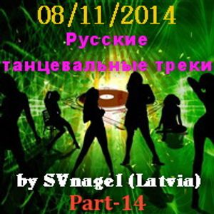 Set on Russian tracks by SVnagel 14 part