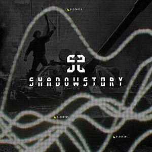 Shadow Sessions 001 - Guest mix: UZB - Unam Zetineb - 10.02.2015.