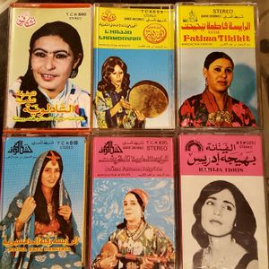 Maghreb Sharit No 6 - Moroccan Ladies of Tichkaphone and Koutoubiaphone