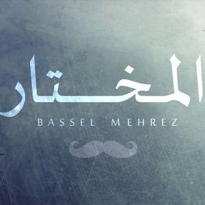 Al Madina FM Al Moukhtar (25.11.2013)