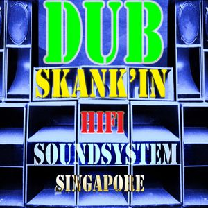Rumshot(dub skank'in hifi) Roots reggae mix