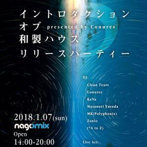 KaNa @ Introduction of Japanese House Vol. 5 Release Party [Jan 7 2018] at nagomix shibuya
