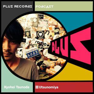 178: Kyohei (Utsunomiya) FramedFM Podcast Archive DJ Mix.