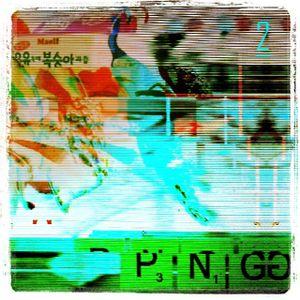 PN Groove (part.2)