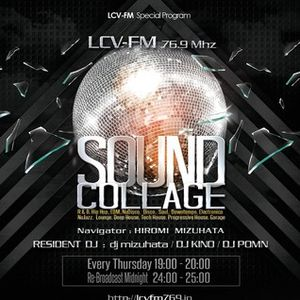 #3 Radio Mix Show for LCV-FM SOUND COLLAGE