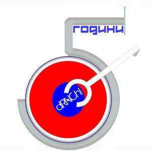 dRNCh!_radio_show@GALAXY_FM_297_28 05 15  Гостин: Соња Исмаил