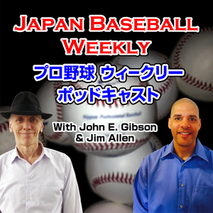 Vol. 6.39: Japan Series, Fighters Champs, Games 2 Through 6,  Notes