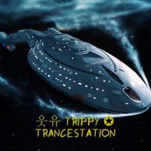 웃유 Trippy ✪ Trancestation - ASOT Generation / mix