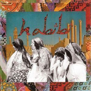 Free Lab Radio - Habibi Says Tomboy, International Women's Day Mix on ResonanceFM