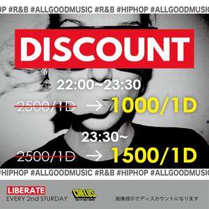 LIBERATE WEEKLY MIX vol.13 Reggae MIX mixed by DJ Kyotaro