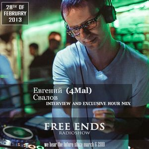 Multistyle Show Free Ends 148 - Crystal Pure (Evgeny '4Mal' Svalov)