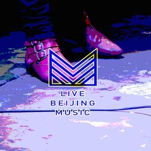 LBM Mixtape #76