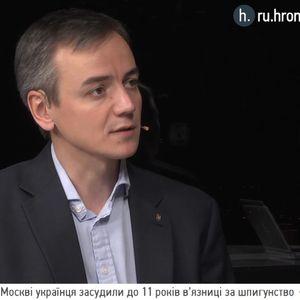 «История с украденными картинами — спецоперация против Украины»