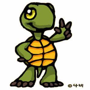 Xplosiv Turtle #05