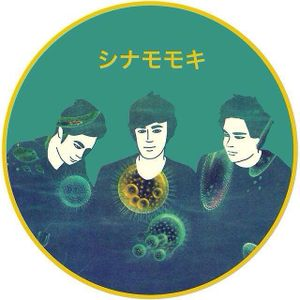 Under the Atlantic #5 - Shinamo Moki <> Electronic Music