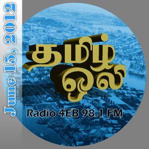 2012/06/15 - Radio 4EB - Tamil Oli