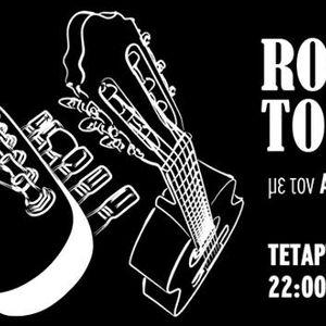 Rock Me to the Bone No 73 10.06.2015