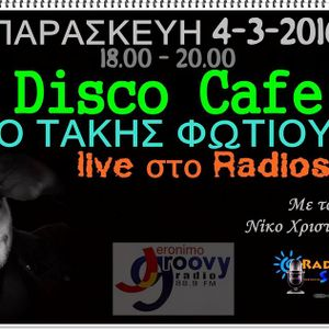 (DiscoCafe) Ο Νίκος Χριστόπουλος υποδέχεται τον Τάκη Φωτίου στο Radiosun