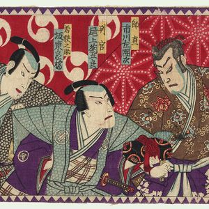 The 47 Ronin Story - Shogun