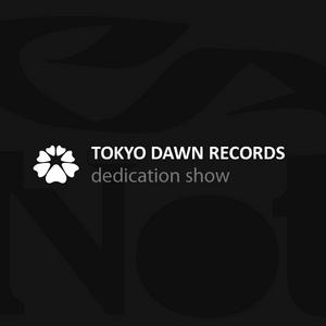 Headnotes 47-2012   Filigran - Tokyo dawn dedication