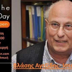 Ο Ιστορικός και συγγραφέας Βλάσης Αγτζίδης στην ERTopen. Ποντιακή Γενοκτονία  και σιωπή. 23/5/2017