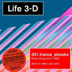 [LIFE3D001] trance_ebooks - Every Song from 1993