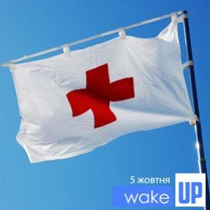 05-10-2015 - Допомога Червоного Хреста