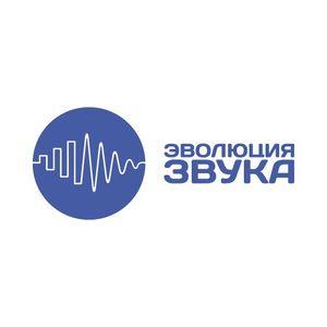 Nobass - Evolution of Sound 29-10-13 @ UFM