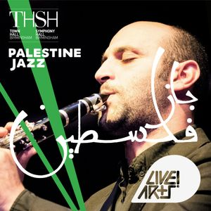 Palestine Jazz @ Town Hall | Pt. 1 | Mohamed Najem + Friends