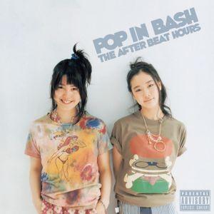 POP IN BASH
