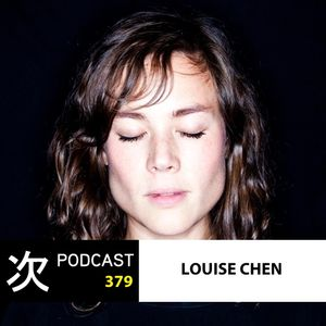 Tsugi Podcast 379 : Louise Chen