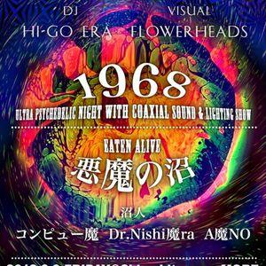 2012/03/09 1968 悪魔の沼 at MORE live mix by ERA