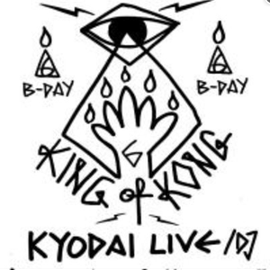 Kyodai-Promo Podcast for KingOfKong Club (Warsaw)