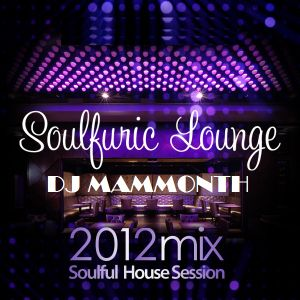 DJ MAMMONTH - DEEP HOUSE #8