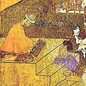 ข่าวโลกโบราณคดี 058 -- ArchaeoNews in Thai 058