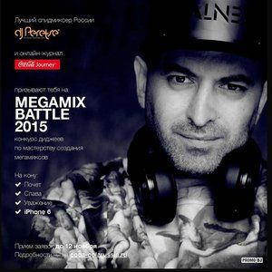 Megamix Bataille Radioshow # 015 By  DJ Peretse In The Mix