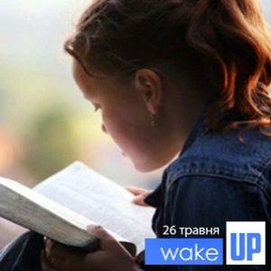 Духовні проблеми молоді