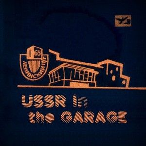 ussr in the garage