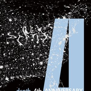 DEPTH 4th Anniversary Live Mix by DJ YAGUCHI