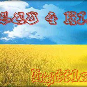 DISCO 4 KIEV