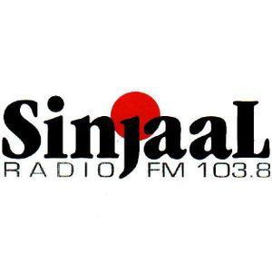 Radio Sinjaal - City Lights - 7 mei 1992 - deel 2