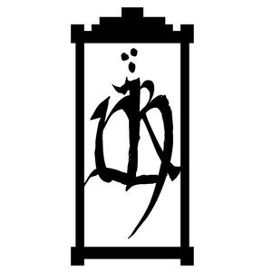 AetherCon V - QA With McNabb Games.mp3