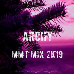 Cristmas 2019>Archy - ММТ (MIX 2К19) (Best Club Dance Techno