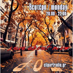 SURE ABOUT NOW 2.0.5 - Clipartradio.gr (30.09.13)